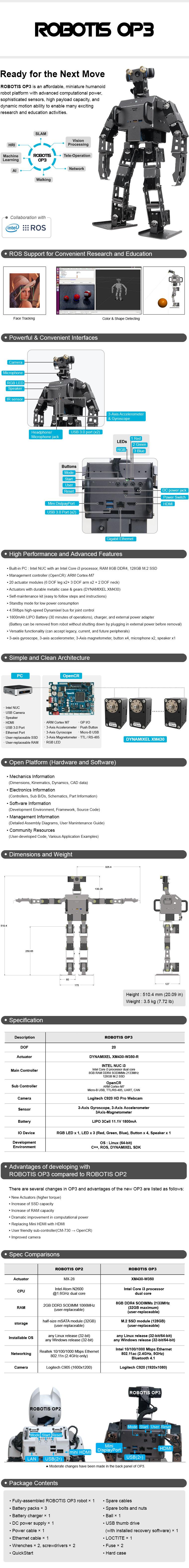 robotis-op3-shop-en-ver1730-re1.jpg